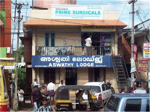 Photo: Medical College Medical College,Trivandrum,Trivandrum, Kerala